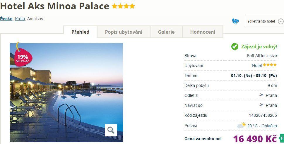 hotel-aks-minoa-palace