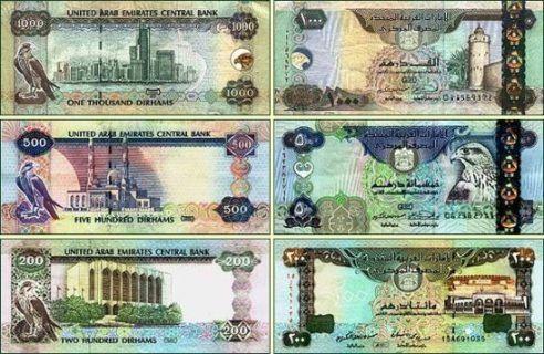 Dubaj měna bankovky