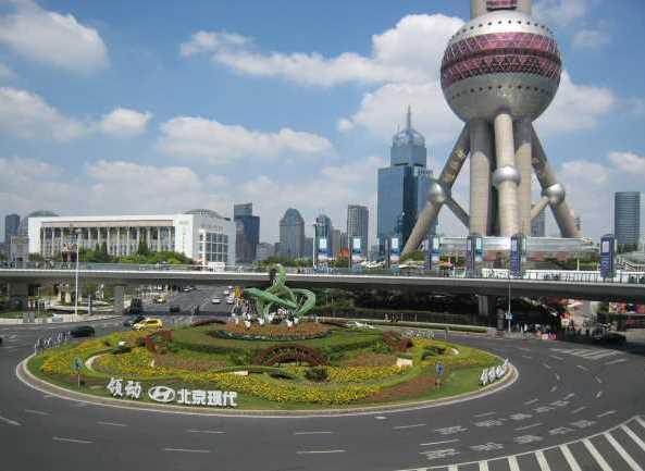 Šanghaj pohled na město