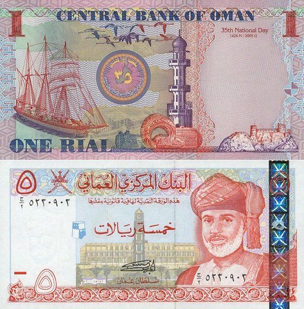 Bankovka-ománské-měny-jeden-Rial