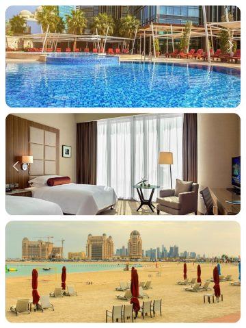 Nejlevnější super last minute dovolená Katar